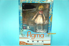 Figma 078 Sekirara Aya Kagura School Uniform Act Figure