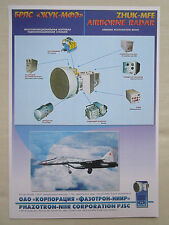 2000'S DOCUMENT RECTO VERSO ZHUK-MFE AIRBORNE MULTIFUNCTION RADAR FIGHTER