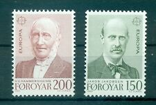 EUROPA CEPT - FAROE ISLANDS 1980 Famous People