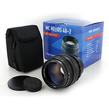 Soviet Helios-40-2 85mm f/1.5 lens for Nikon SLR Camera, NEW! Free ship in USA!