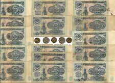 COLD WAR Russian Rare Old Antique Rubles Collection Soviet Union Coin Note Lot