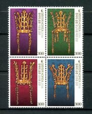 South Korea 2016 MNH Gold Crowns 4v Block Jewellery Embossed Stamps