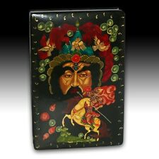 RUSSIAN USSR LACQUER PALEKH HAND PAINTED TRINKET BOX FAIRYTALE DOBRYNYA NIKITICH