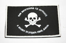 MILITARY 3D PVC PATCH UKRAINE ARMY SKULL TACTICAL COMBAT BADGE