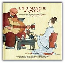 Dimanche a Kyoto (French Edition)