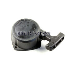 PULL START RECOIL STARTER PARTS FOR TROY-BILT TB250B BLOWER PARTS