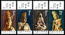 China Stamp 1982 T74 Colour Sculptures of Liao Dynasty MNH
