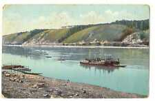Russian Imperial Town View Sretenskoe Shilka River Pontoon PC 1913