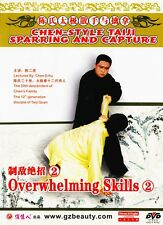 Chen Style Taiji Sparring and Capture Overwhelming Skills 2 by Chen er'hu DVD