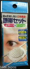 Eye patch - Pansement oculaire japonais - Made in Japan