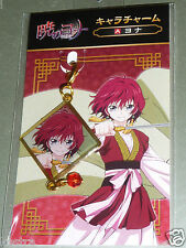 Akatsuki no Yona of the Dawn Charm Strap Anime Japan New in Package