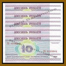 5 Pcs x Belarus 10 Rubles (Rublei), 2000-2010 P-23 Unc