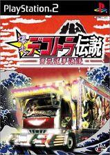 USED Dekotora Art Truck Battle 3/Bakusou Dekotora Densetsu Japan PS2