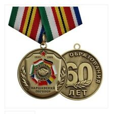 ex-USSR RUSSIAN MEDAL - WARSAW PACT - 60 YEARS FROM THE DATE OF FORMED + DOC