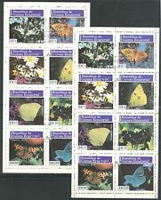 BUTTERFLY EQUATORIAL GUINEA SHEET 1976 LOT OF 2, VERY FINE USED