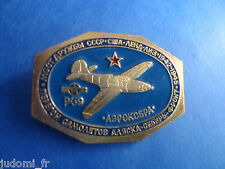 Broche Badge RUSSE AVION USA P39 SECONDE GUERRE MONDIALE