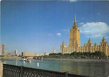 BR2999 The Ukraina Hotel Moscow     russia