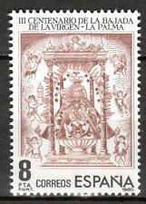 Spain - 1980 300 years appearance of Maria - Mi. 2469 MNH
