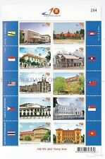 [SS] TH 2007 Thailand ASEAN Joint Issue M/S