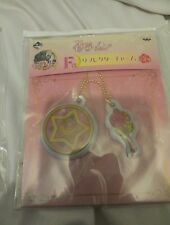 Sailor moon, key chain with moon septure