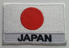 NATIONAL OLYMPIC COUNTRY FLAG (SMALL) SEW ON / IRON ON PATCH:- JAPAN
