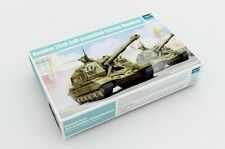 ◆ Trumpeter 1/35 05574 Russian 2S19 self-propelled 152mm howitzer