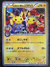 Pokemon Card Japanese Kyoto pokemon center opening promo Pikachu 221/XY-P
