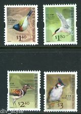 Birds definitive coil stamps set of 4 mnh Hong Kong 2006 #1245-8 singles/strips