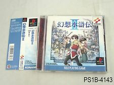 Genso Suikoden 2 II Playstation 1 Japanese Import JP PS1 PS PSX US Seller B/Good