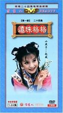 Chinese DVD: Once very popular ancient romance drama Princes Huan Zhu还珠格格 第一/二部