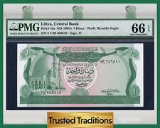 TT PK 44a 1981 LIBYA CENTRAL BANK 1 DINAR PMG 66 EPQ GEM TOP POPULATION!