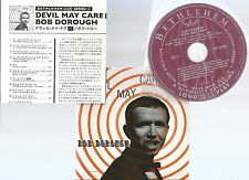 Japan- BOB DOROUGH Devil May Care 1956 mini-LP - CD