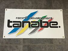 Tanabe Racing Development banner sign shop garage jdm track springs exhaust
