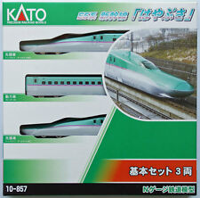Kato 10-857 Series E5 Shinkansen Bullet Train Hayabusa 3 Cars Basic Set - N