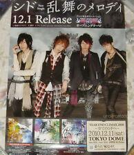 Japan SID Ranbu no Melody 2010 Taiwan Promo Poster