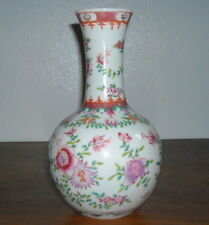 antique CHINESE PORCELAIN HAND THROWN and PAINTED VASE c1900