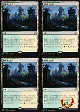 MTG SHADOWS OVER INNISTRAD JAPANESE FORTIFIED VILLAGE X4 MINT CARD