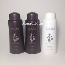 DOORI Daeng Gi Meo Ri Ki Gold Premium 2 Shampoo & 1 Treatment Travel Set 70 ml