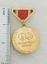 Mongolia WW II Commemorative Medal