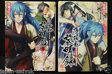 JAPAN novel: Hakuouki Reimeiroku Vol.1+2 set