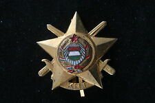 Hungary Hungarian Badge Army KHT Field Training Gold Star Communist Medal