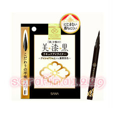 Japan SANA Kyoto Maiko-han Makeup Liquid Eyeliner(Deep Black)~w/Gift~Fast Ship~