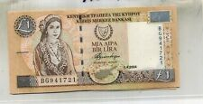 CYPRUS 2004 1 POUND 5 CONSECUTIVELY NUMBERED CURRENCY NOTES CU