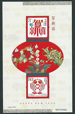 NY#1 China 2007 Individualized Special-Use Stamp Original S/S Pig 國家版 賀喜一小全張