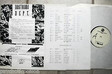"Nostromo Dept. - Evolution  12""  F-Beat Records ‎– FB ONE promo Musterpressung"