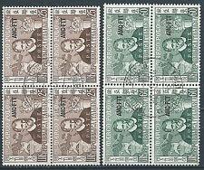 1954 TRIESTE A USATO MARCO POLO QUARTINA - L2
