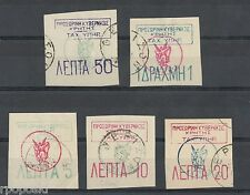1905 CRETE REVENUE STAMPS