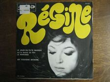 REGINE 45 TOURS FRANCE MY YIDDISHE MOMME