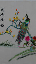 "ANTIQUE CHINESE EMBROIDERY FORBIDDEN STITCHES ""PEACOCKS ON A TREE"",SIGNED"