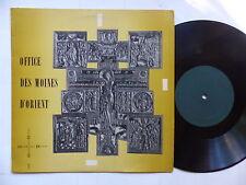 """25 cms 10"""" office des moines d Orient Exaltation de la Sainte Croix .. HMO 25128"""